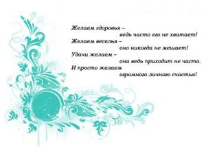 Vector.flower2 300x217 Кисть для фотошопа   цветочные фантазии