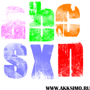 Abcpsd Кисть для фотошопа   Abc