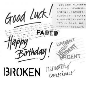 brushes3349 300x300 Кисть для фотошопа   Текст Good Luck Happy Birthday