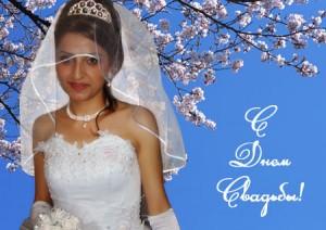 fata 300x212 Видеоурок – Свадебная фата