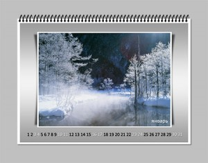 kalendar2009 300x235 Видеоурок   Календарь